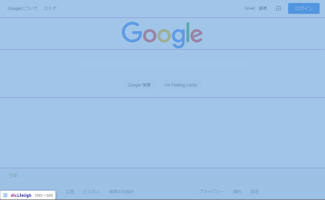 参考google