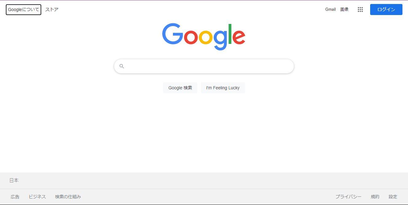 参考google1301