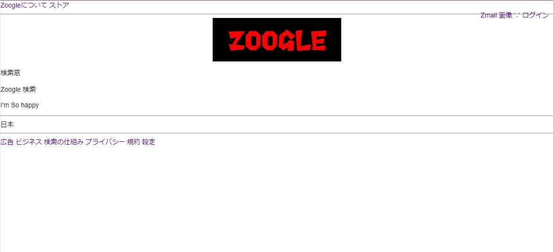 zoogle01
