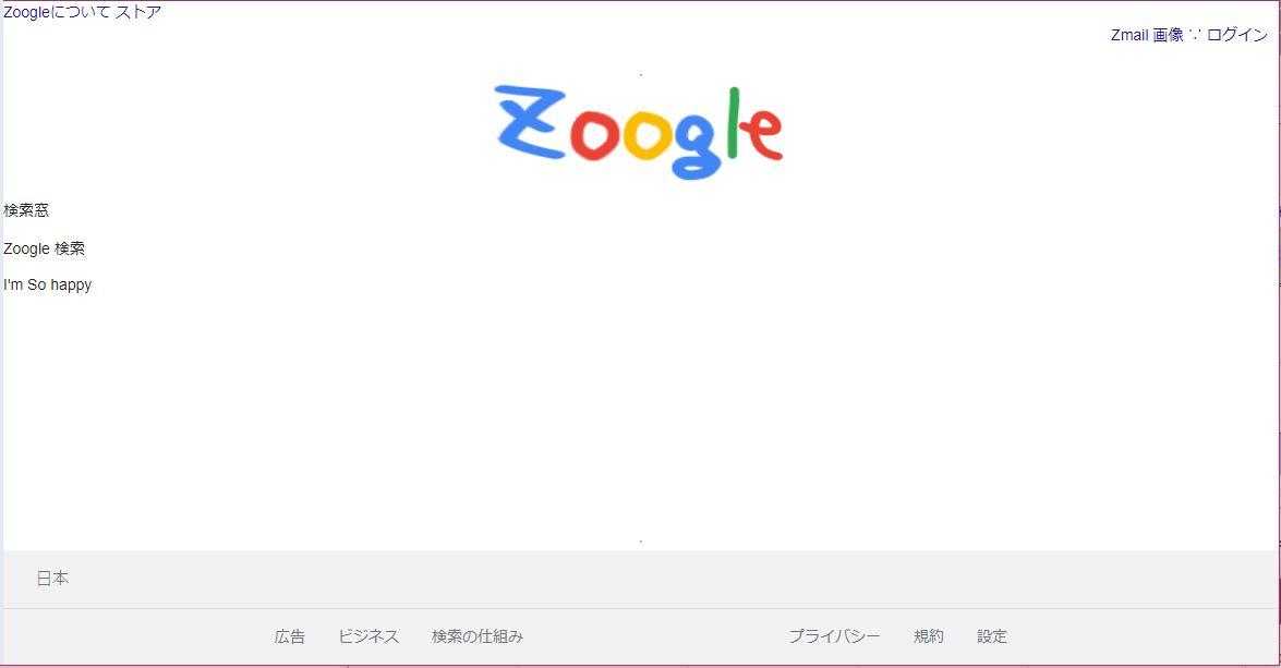 zoogle02